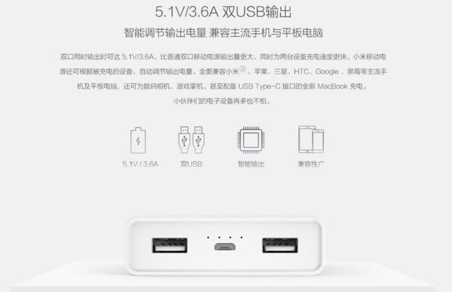 Xiaomi3