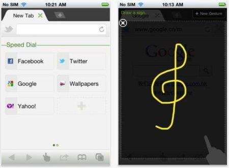 Dolphin Browser da el salto de Android a iOS