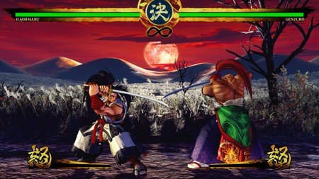 Samsho2019 Screenshot 1