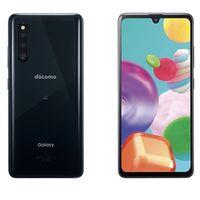Samsung Galaxy A41: el nuevo gama media de Samsung apuesta por MediaTek y repite con el notch de gota