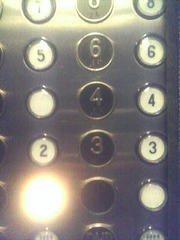 Hackeando el ascensor