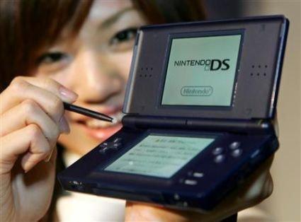 Entrenador visual en nuestra DS