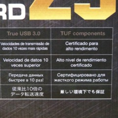 Foto 6 de 9 de la galería asus-sabertooth-z97-mark-1-empaque en Xataka México