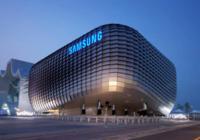 Samsung pretende combatir la caída de los ingresos de su división de móviles reduciendo su porfolio