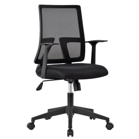 Oferta flash en la silla de oficina con respaldo de malla Langria: hasta medianoche costará 54,99 euros en Amazon