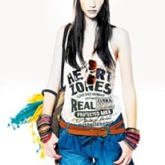 Foto 4 de 15 de la galería coleccion-bershka-denim-primavera-verano-2011-la-moda-vaquera-para-las-mas-jovenes en Trendencias