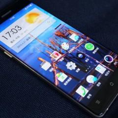 Foto 1 de 16 de la galería oppo-r7 en Xataka Android