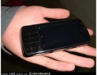 Se filtran imágenes de un Motorola ROKR con pantalla táctil