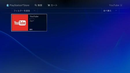 como descargar youtube en ps4 slim