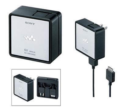 Cargador Sony para sus reproductores MP3 USB