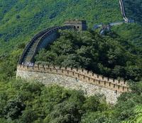 Descubren un tramo desconocido de la Muralla China
