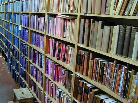 Librería libros