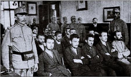 Gavrilo Princip Juicio