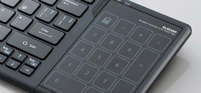 Elecom presenta un teclado con touchpad que se transforma en teclado numérico
