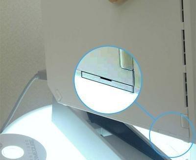 Otro escondrijo más en la carcasa de Wii