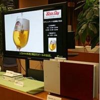 Sistema de emisión de olores a través de una señal digital