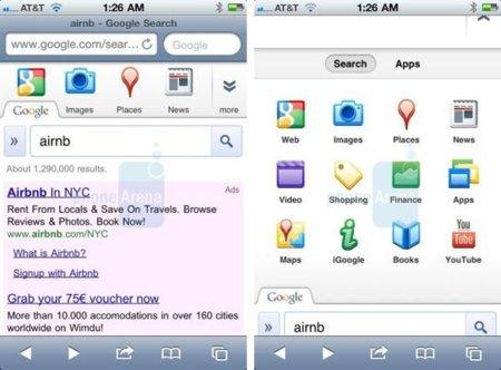 Google prepara una nueva página de búsqueda para iOS