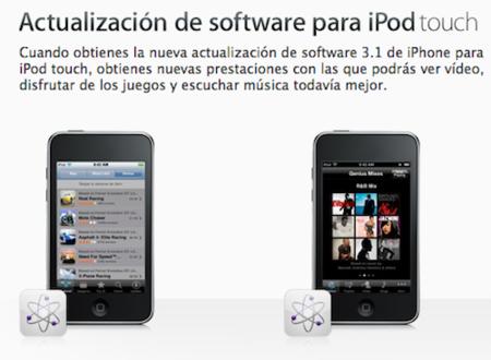 Aprovecha las rebajas: Actualización 3.1 para el iPod touch por 3,99 euros