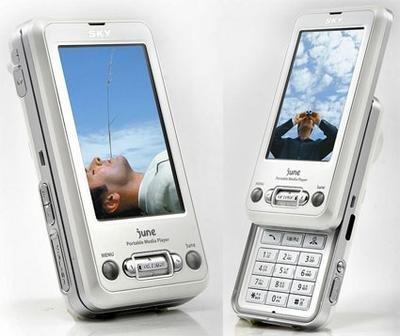 Pantech IM-U100, móvil con funciones de PMP
