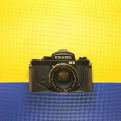 Foto 14 de 18 de la galería iphone-6s-muestras en Xataka