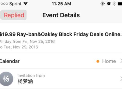 Cómo eliminar el SPAM del calendario de iCloud que ha aparecido recientemente