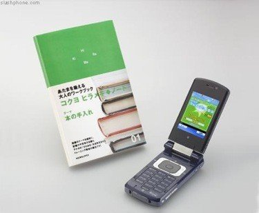 Libro que incluye juegos para el móvil