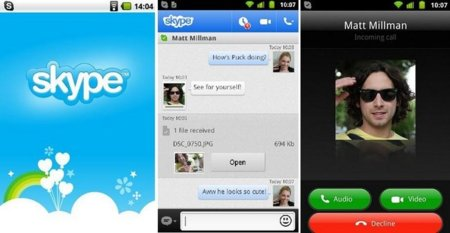 Skype para Android se actualiza a la versión 2.6 y nos trae envío de archivos y un menor consumo de batería