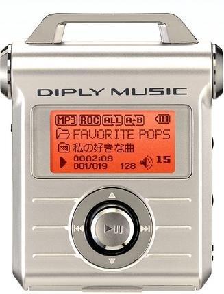 DMP-M400SD, MP3 de Sanyo para tarjetas SD