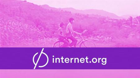 El debate de la neutralidad de la red e Internet.org