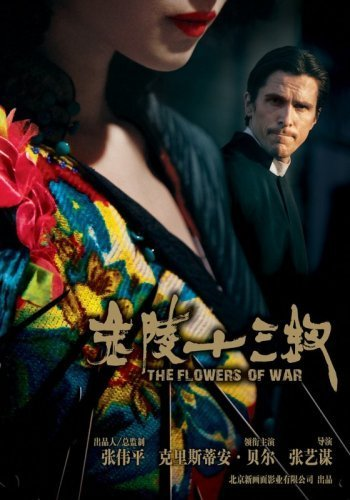 'The Flowers of War' de Zhang Yimou, cartel