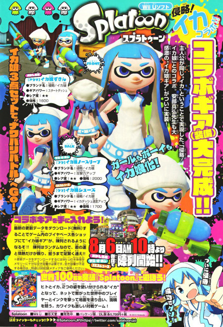 Splatoon Ika Musume 02