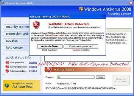 Cuidado con los falsos antivirus