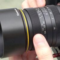 Kamlan 28mm F1.4, desvelada una nueva óptica gran angular muy luminosa y de bajo coste para cámaras sin espejo