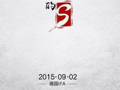 Huawei confirma fecha para su próximo evento y da pistas sobre su nuevo terminal