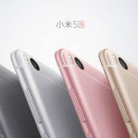 Xiaomi Mi 5s: 5 pulgadas, lo último en procesador y un duro rival para los tope de gama