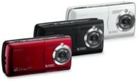 Casio Exilim W53CA, no es una cámara de fotos pero casi