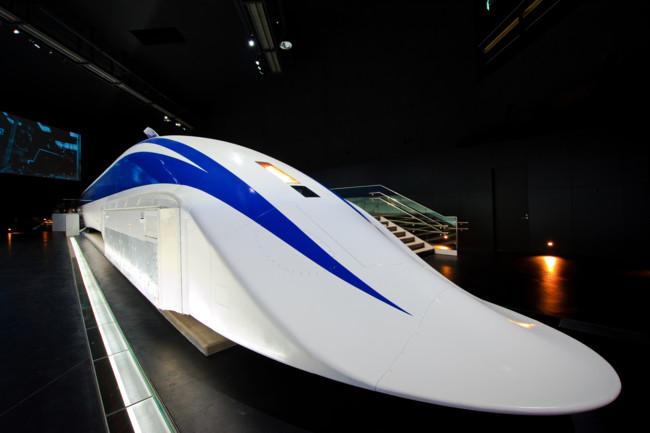 Maglev Japon