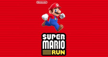 """Super Mario Run se actualiza con un """"modo fácil"""" para los que sólo quieran relajarse sin cumplir logros"""