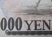 La autoridad monetaria japonesa procupada por el alza del Yen