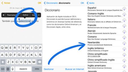 iOS desde cero: Diccionario, más útil de lo que crees