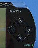 Defecto de fabricación en la PSP