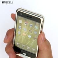 El Meizu MiniOne no será un teléfono