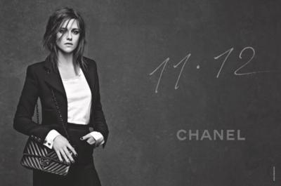 ¡Marchando otra campaña de Chanel para Kristen Stewart como imagen del bolso 11.12!