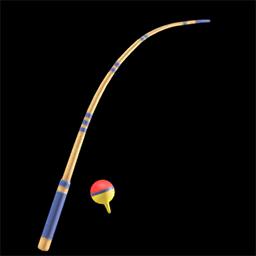 Nh Fishing Rod