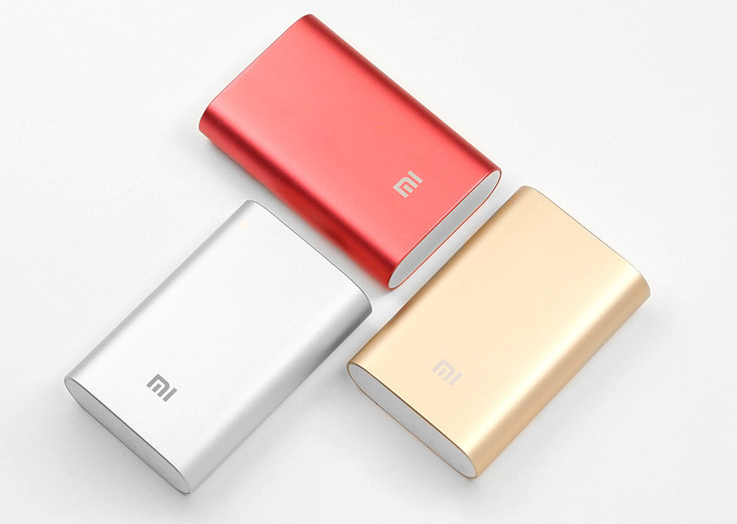 Xiaomi lanza una nueva batería externa de 10.000 mAh con un precio de risa