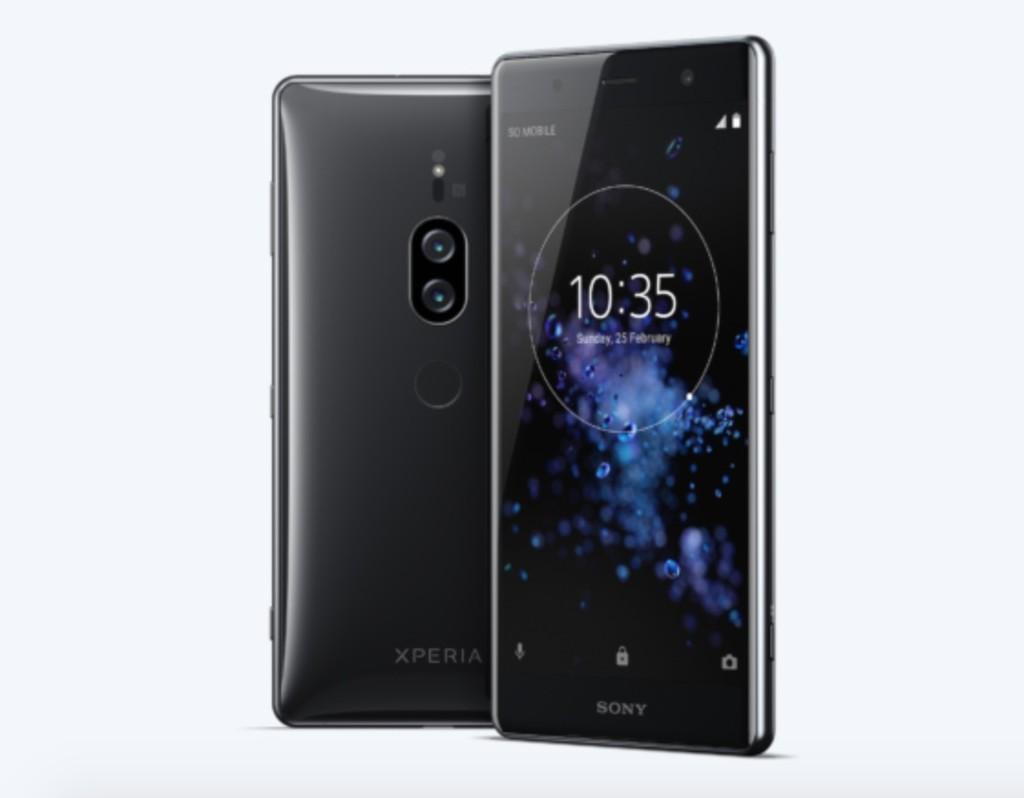 Sony Xperia™ Xz2 Premium
