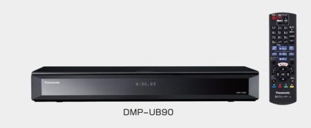 Panasonic lanzará un nuevo reproductor Blu-ray UHD más económico este otoño