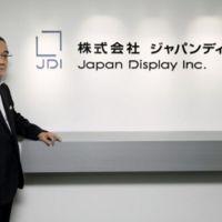 Japan Display tendrá listas sus primeras pantallas OLED en 2018, ¿destino iPhone?