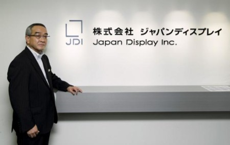 Japan Display tendrá listas sus primeras pantallas OLED en 2018, ¿destino iPhone?
