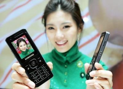 Samsung SGH-Z150, móvil 3G más delgado